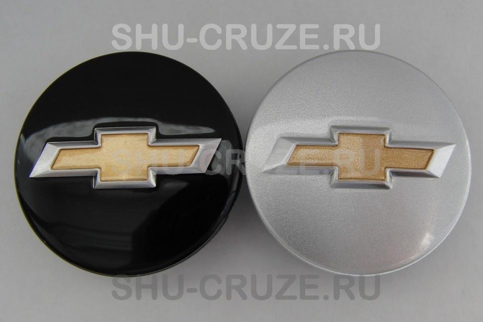 колпачок центральный в литой диск chevrolet cruze