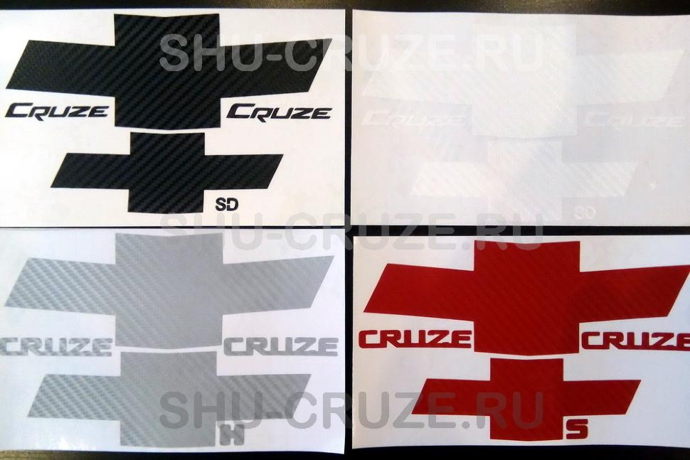 наклейка на значок chevrolet cruze